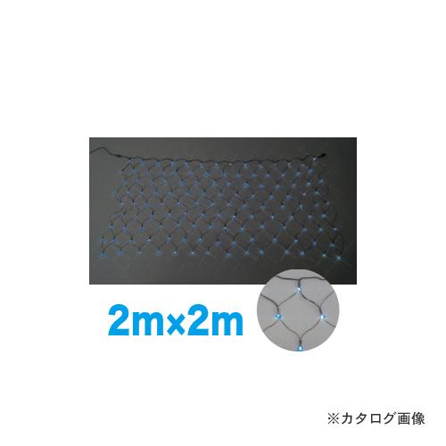 ジェフコム JEFCOM LEDクロスネット 2m×2m (青・青) SJ-N20-BB