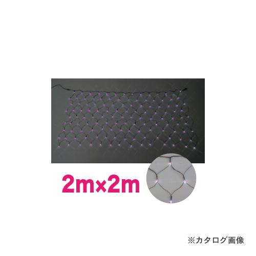 ジェフコム JEFCOM LEDクロスネット 2m×2m (ピンク・ピンク) SJ-N20-PP