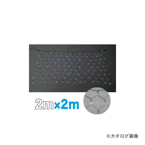 ジェフコム JEFCOM LEDクロスネット 2m×2m (白・青) SJ-N20-WB