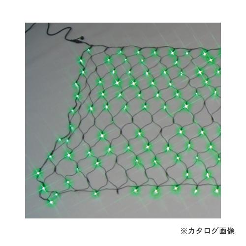 ジェフコム JEFCOM LED クロスネット 単色タイプ(緑・緑) SJ-NA33-GG