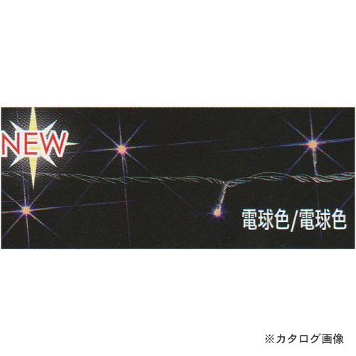 ジェフコム JEFCOM LEDストリングフォール10m(電球色・電球色) SJ-S05-10LL