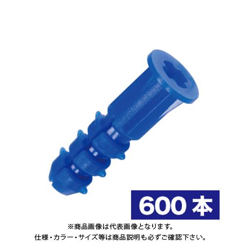 多種の壁面材質に対応 最強カラープラグ オリジナル 特価 デンサン DENSAN お徳用パック ブルー 600本 ニューエールプラグ TP-BL-6