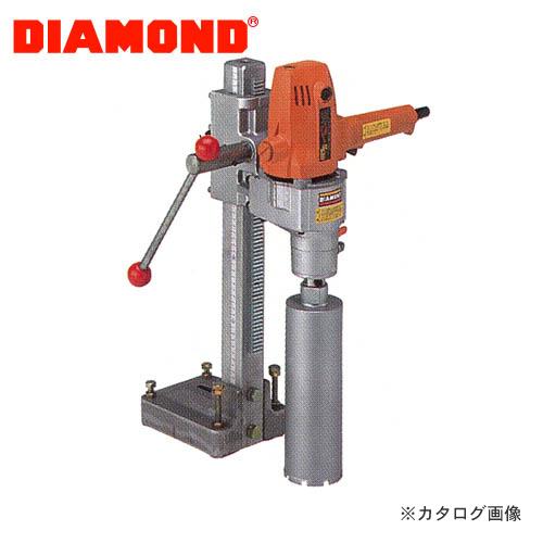 DIAMOND ハンディタイプミニコアドリル CD-110HM