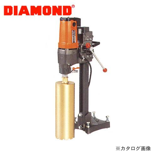 DIAMOND コンパクトタイプコアドリル CDS-130