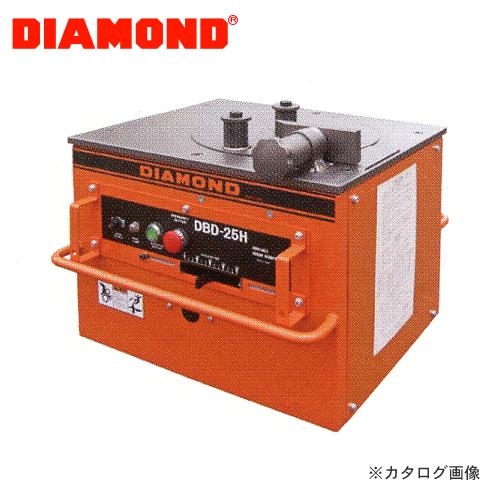 【直送品】DIAMOND 鉄筋ベンダー DBD-25H