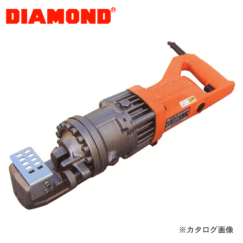 DIAMOND 鉄筋カッター DC-20DW