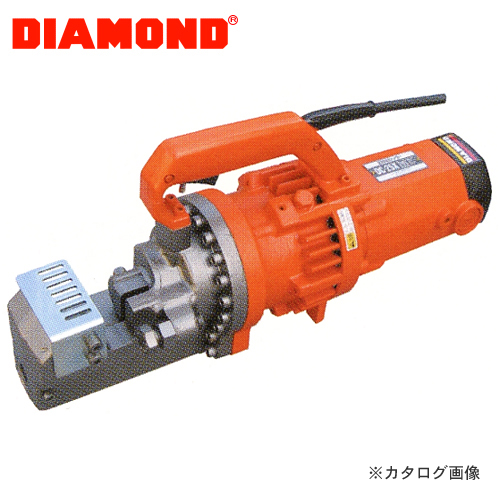 DIAMOND 鉄筋カッター DC-25X