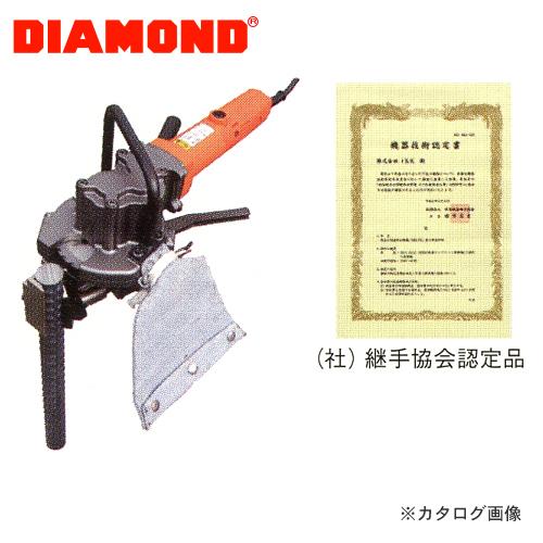DIAMOND チップソーカッター DRC-35
