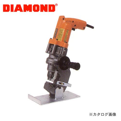 DIAMOND ミニパンチャー EP-1475V