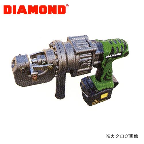 DIAMOND コードレスパンチャー EPC-1514V