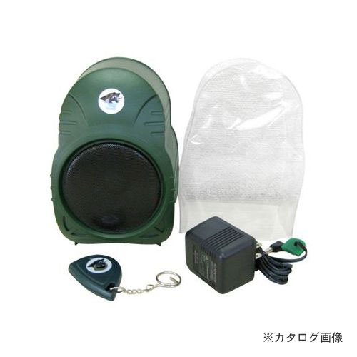 コンパル ザ・番犬くん(リモコン・防水カバー付)