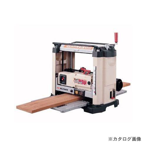【個別送料1000円】【直送品】Power sonic PRO 自動カンナ PP-330