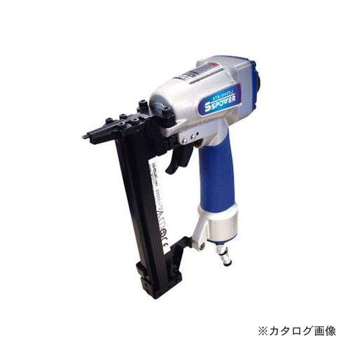 SSPOWER エアタッカ ATA-0425J