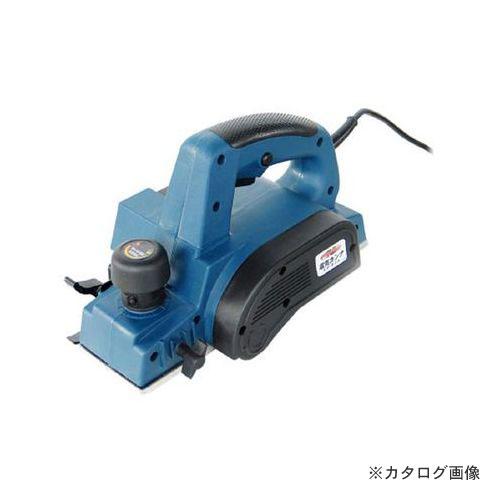 Power sonic 電気カンナ EP-82A
