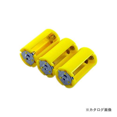 入荷予定 単3電池 別倉庫からの配送 単1電池サイズ 富田刃物 電池スペーサー D No.6001 3PCS AAx3