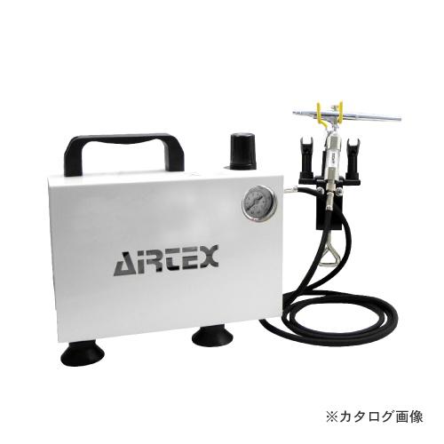 エアテックス コンプレッサー エアーセット BOXセレクション(ホワイト) MJ726 ASB-MJ726-1