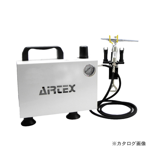エアテックス コンプレッサー エアーセット BOXセレクション MJ722 ASB-MJ722-1