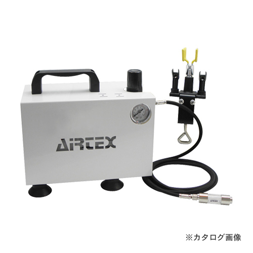 エアテックス コンプレッサー エアーセット BOXセレクション エアブラシフリー ホワイト ASB-F-1