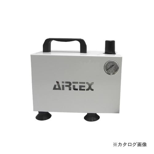エアテックス コンプレッサー APC-018 ホワイト APC018-1