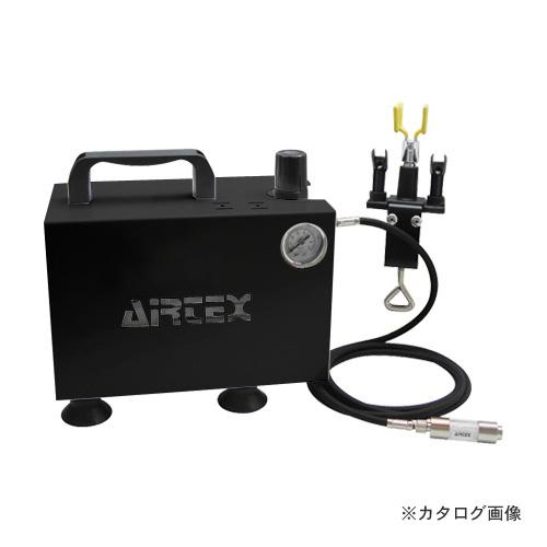エアテックス コンプレッサー エアーセット BOXセレクション エアブラシフリー ブラック ASB-F-2