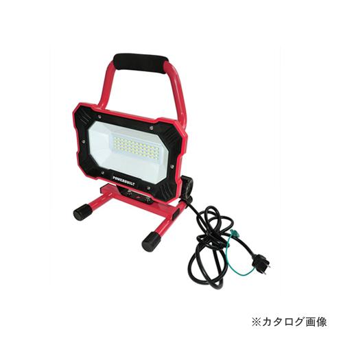 アイガーツール パワービルドLED投光器 EKS0197