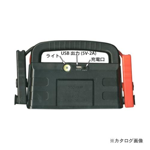 ジャンプスタータープロ FCJ6100