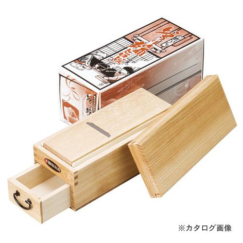 小柳産業 鰹箱いろり端 旨味 01004