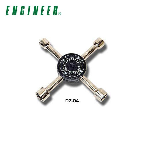 技术员ENGINEER交叉螺母司机DZ-04