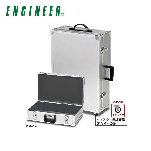 エンジニア ENGINEER アルミトランク KA-44