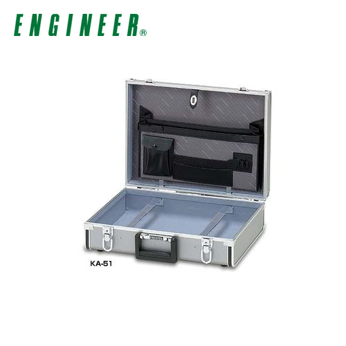エンジニア ENGINEER アルミケース KA-51