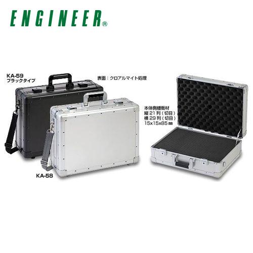 エンジニア ENGINEER アルミトランク KA-59