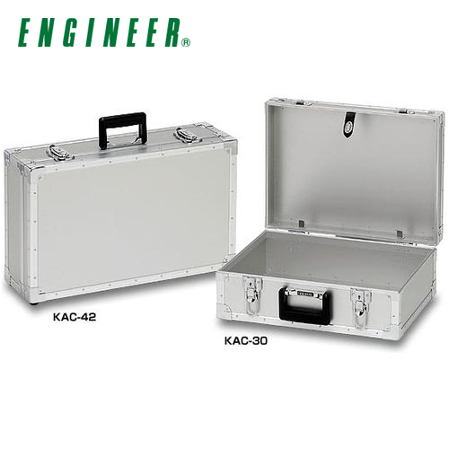 エンジニア ENGINEER クリーンルーム用アルミトランク KAC-42