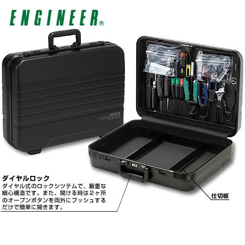 エンジニア ENGINEER アタッシュ工具セット KS-12