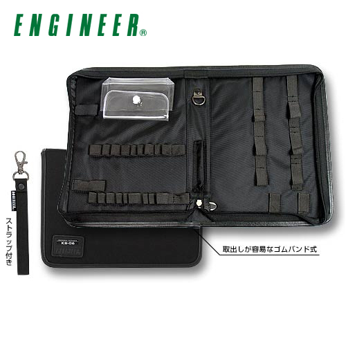 技术员ENGINEER工具情况KSE-06