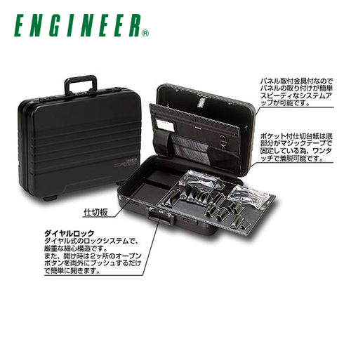エンジニア ENGINEER パネル付アタッシュケース KSE-12