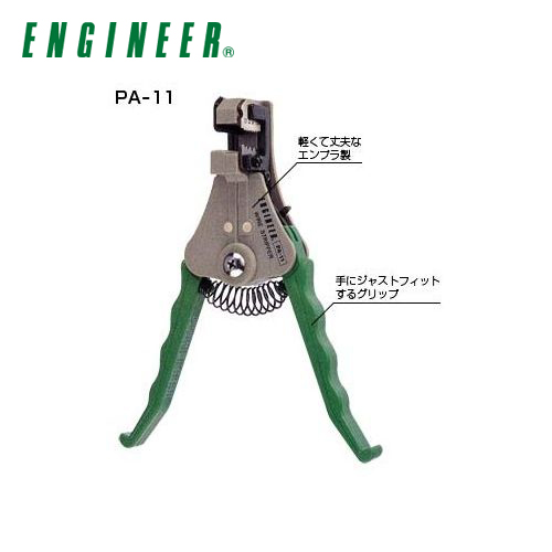 工程师工程师带带 PA 11 计 (线)