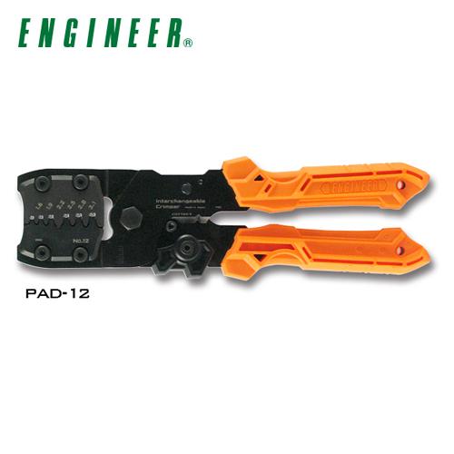 工程师工程师精密压接钳垫 12