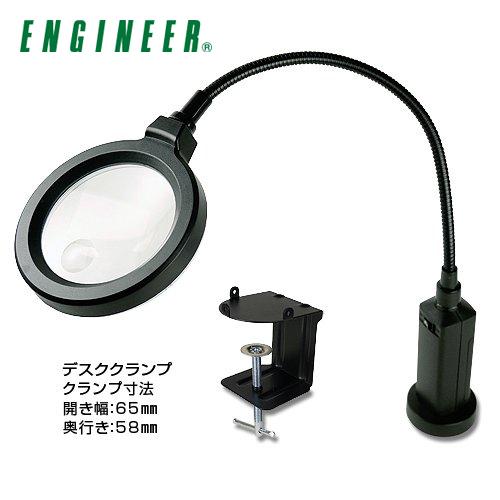 エンジニア ENGINEER LEDライトルーペ SL-22