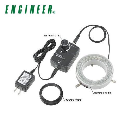 エンジニア ENGINEER LEDリングライト SL-77