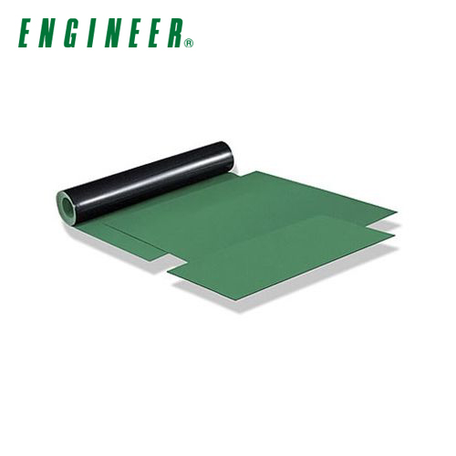 【運賃見積り】【直送品】エンジニア ENGINEER 導電性カラーマット 1m×10m ZCM-01