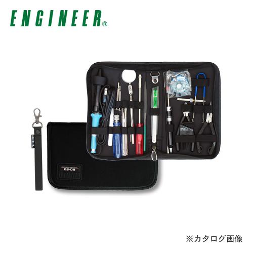 エンジニア ENGINEER エレクトロニクスキット KS-08