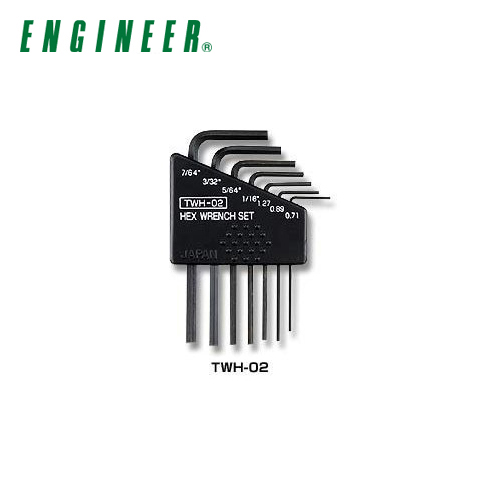 ENGINEER (engineer) hex wrench sets (inch size) TWH-02