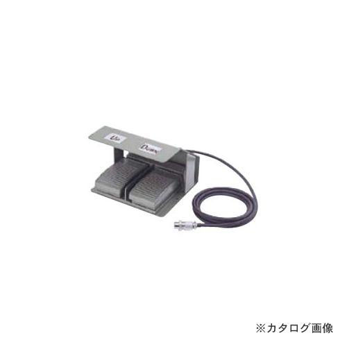 日東工器 PMW-24用ユニット フットスイッチASS'Y No.54168