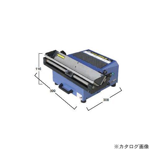 日東工器 ポータブルべべラー EPB-02 No.13132
