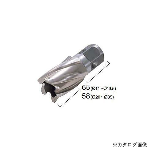 日東工器 ハイブローチ ワンタッチタイプ 16×25 No.16216