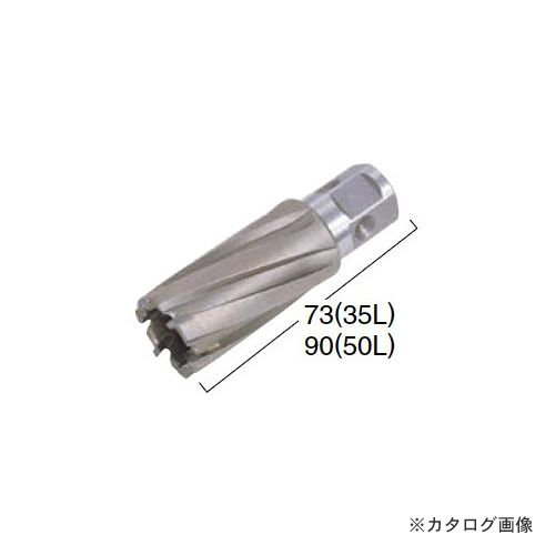 日東工器 ジェットブローチ 58×50 No.16458