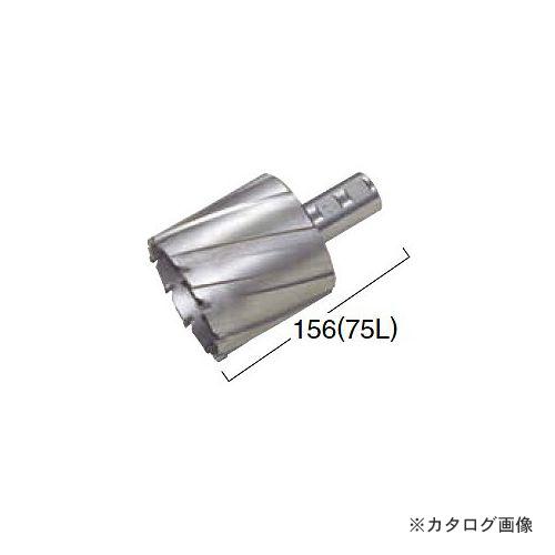 日東工器 ジェットブローチ(75Lタイプ) φ97 No.14997