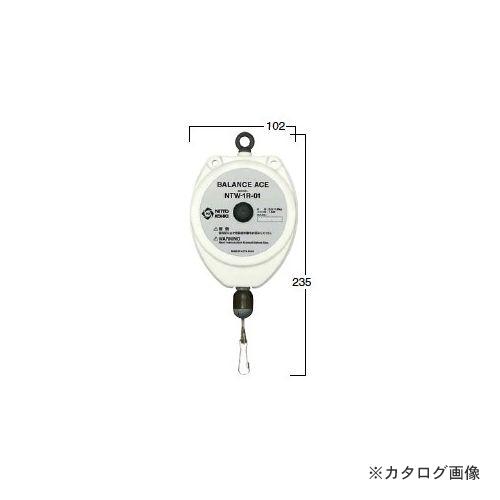 日东工器平衡能手NTW-1R-01 No.3万9069