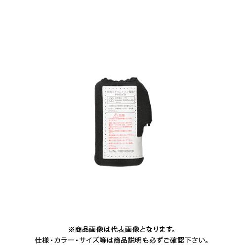 PROMOTE ヒートベスト用バッテリー(3400mAh) PHB/SFB共用 PHB/B