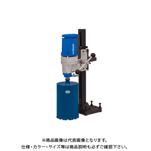 シブヤ SHIBUYA ダイヤモンドコアドリル ダイモドリル TS-255